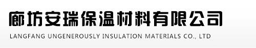 甘肃电伴热厂家-内蒙古华威节能科技有限公司